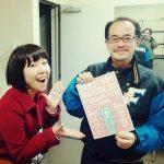 町田でもたくさんのお店の方々にご協力頂いて、4/2に出演するさくら祭りのチラシを貼り出したりしていただいてます!