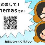 Cinemasの年賀状用に描いたイラストが、4月2日のフライヤーとして生まれ変わることが決まりました!