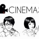 CINEMASの新しいロゴ似顔絵入りverです!