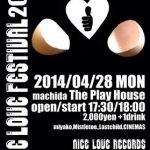 4月28日NICE LOVE FESTIVAL 2014のポスターできあがりました!!
