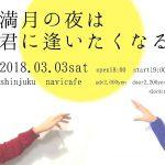【便利】チケットの通販スタート!