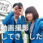 【おかっぱ流】300円でできる動画用iPhoneスタンド!笑