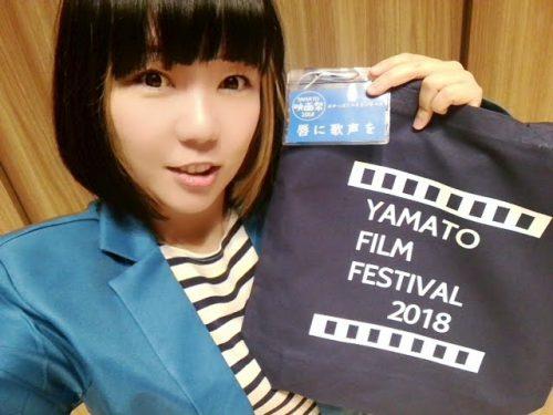 おかっぱミユキ大和映画祭