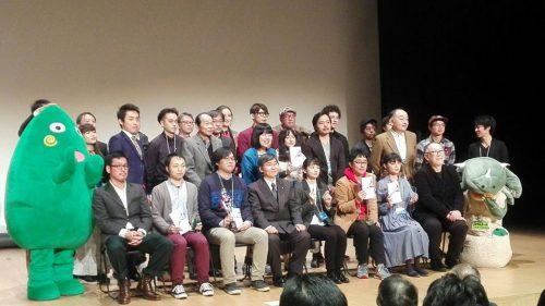 おかっぱミユキ大和映画祭2