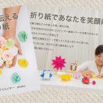 【おかっぱデザイン】オリジナル冊子(セルフマガジン)料金