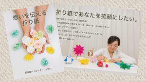 おかっぱミユキ冊子製作