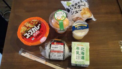 北海道限定商品たち