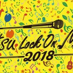SOTETSU LOCK ON MUSIC 2018出演決定