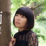 【MV】YAMATO FILM FESTIVALに入選しました!