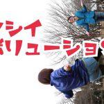 【生配信の裏側!】シェイポ(仮)第95弾!