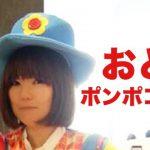 【生配信の裏側!】シェイポ(仮)第98弾!