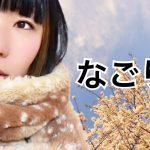 【オススメYouTubeチャンネルあります!!!!】生配信の裏側!