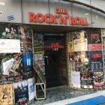 【ただいま】名古屋新栄クラブロックンロール!