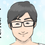 【見て】大人が読んでも面白い「描く家庭教師」のブログ!