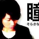 【プレミア公開まであと1回!】生配信の裏側!