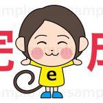 【キャラデザ】椛島恵美さんの「えみちっち」できたよ!