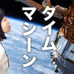 今夜21:30★生配信番組「今夜も無礼講」!
