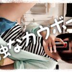 【ロード トゥ 神田日記②】生配信の裏側!