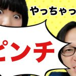 【来て】7月16日火に東京で公開収録ライブやります!