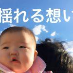 【ロード トゥ 神田日記④】生配信の裏側!