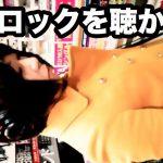 【感動】ロードトゥ神田日記⑧+生配信の裏側!