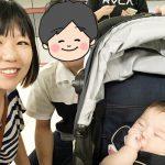 【本日】新潟でバルーンショー!