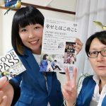 【ついに当日】Road to LIVE日記 第29回目!