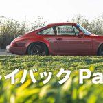 【あと2日】Road to LIVE日記 第28回目!