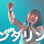 【今夜】21:30からFacebook生配信!