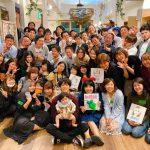 【似顔絵】いい人集まるお誕生日パーティー!