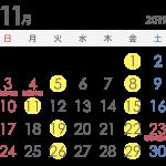 【今更感】生配信カレンダーを更新しました!