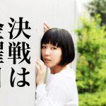 【続・カラオケ配信】生配信の裏側!