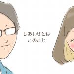 手作りアニメが人気です。