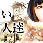 【スペシャルゲスト登場!】生配信の裏側!