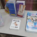 弱視って知ってる?㊷~大阪府HOS小阪スイミングクラブに冊子を置いてもらいました~
