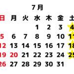 【曜日変更】7月の生配信カレンダー
